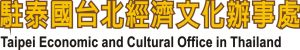 Catch up Kuang Qi's international premiere at Bangkok International Performing Arts Meeting, Nov. 15 to 17
